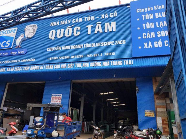 Showroom QUỐC TÂM ở Long Khánh